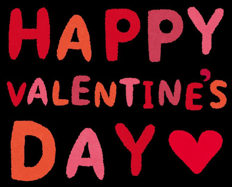 バレンタインに手作りせず本命に思いを伝える方法