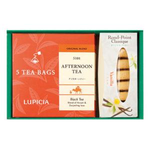 ルピシアの紅茶とクッキー