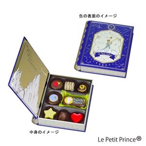 メリーチョコレートと星の王子様のコラボチョコレート(ブック)