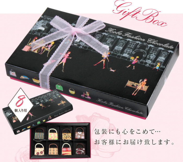 マキィズの神戸ファッションチョコレート